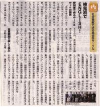 News2014samll1
